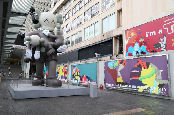Openings Kaws Clean Slate Harbour City Hong Kong