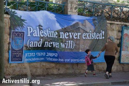 palestine - colons