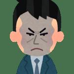 kibishii_kewashii_man