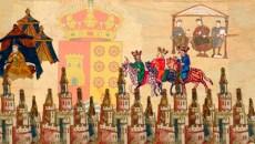 Feria Medieval de Arroyomolinos