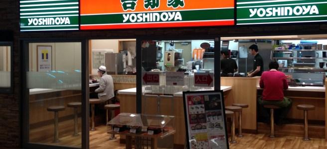 Yoshinoya Jepang  Artdivas Journal