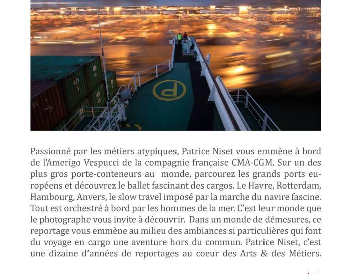 Exposition «Arrimages et Cabotages» (Patrice Niset)