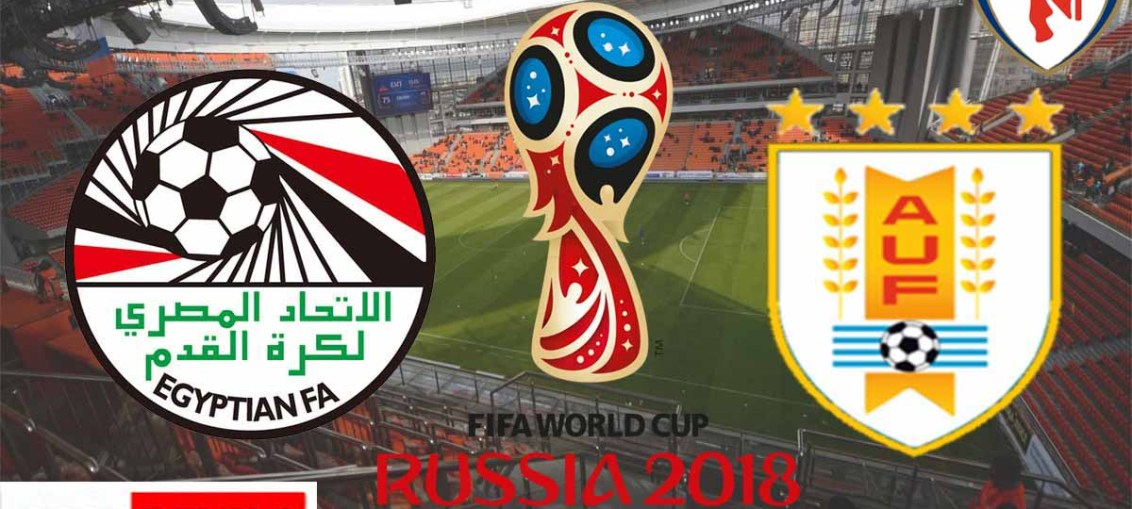 Egypt Vs Uruguay, FIFA World Cup 2018, Russia