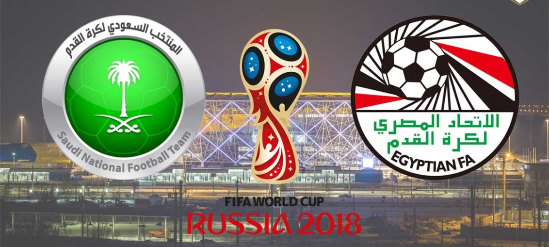 Saudi arabia vs egypt, Predicted line ups saudi arabia vs egypt