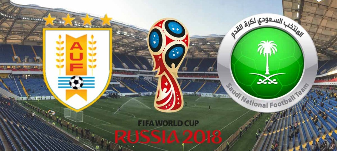 Uruguay Vs Saudi Arabia, FIFA World Cup , Russia