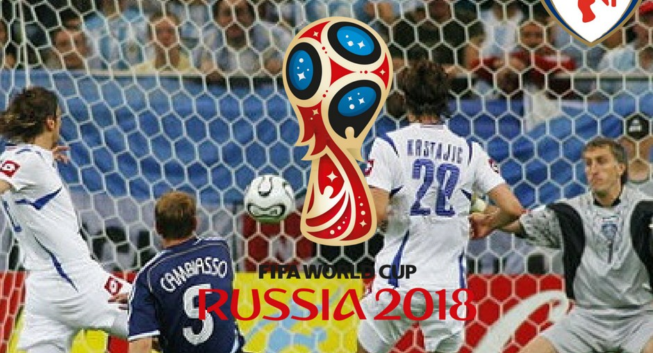 Esteban Cambiasso vs Serbia and montenegro, Estebian Cambiasso wonder goal, esteban cambiasso great goal