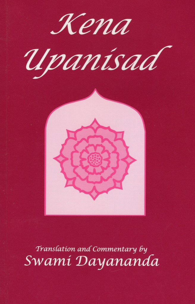 kena upanishad book