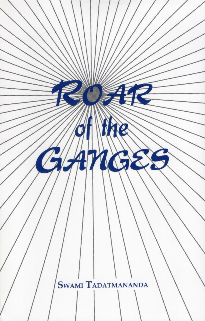 product roar of ganges