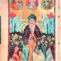 Ս. Գրիգոր Տաթևացի, Աստծո Սուրբ Հոգու մասին՝ ընդդեմ Մակեդոնի. Գլուխ ԺԲ.