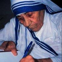 Մայր Թերեզա. ՍԻՐՈ ՄԱՍԻՆ