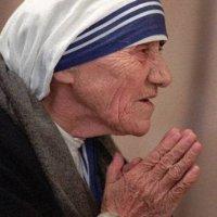Սիրե՛ք - Մայր Թերեզա