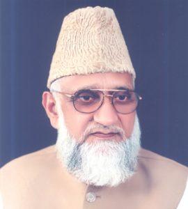 Sardar Mohammad Abdul Qayyum Khan