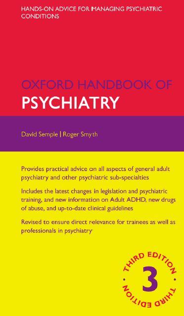oxford emergency medicine pdf تحميل