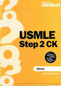 USMLE Step 2 CK Qbook 2005-2006 Edition PDF