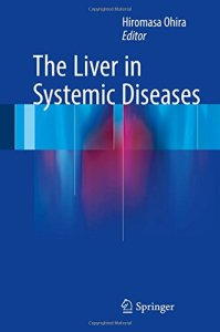 The Liver in Systemic Diseases PDF