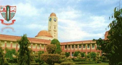 Nishtar Medical College Multan
