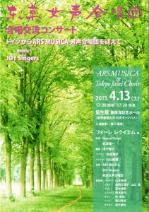 japan_konzert_flyer