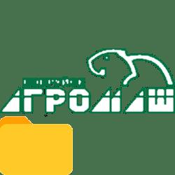 """Запчасти """"БобруйскАгроМаш"""" общие"""