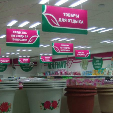torgovyj-zal-reklama