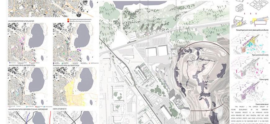 Рекультивация сибирского гранитного карьера спортивно-оздоровительный комплекс с экстрим-парком в Екатеринбурге
