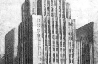 Архитектурное воплощение проекта Элиэля Сааринена для конкурса Башня Трибуна, 1922.