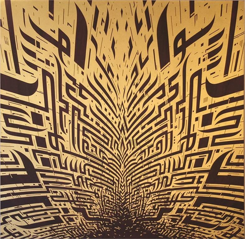 Calligraphia by Grégory Schulé