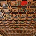 仏教系寺院天井画