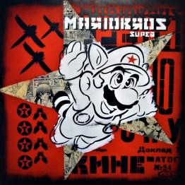 Super Mario Bros - Benjamin Capdevielle - Galerie Art Maniak