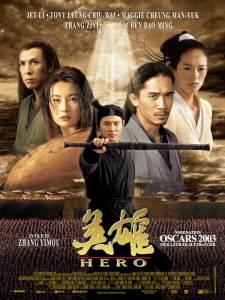 flim arts martiaux film kungfu