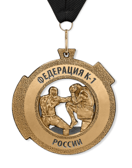 CUP OF RUSSIAN FEDERATION K1-2016 v.2