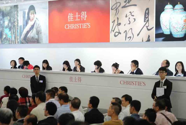 Чжан Данцян торги Christie's_2