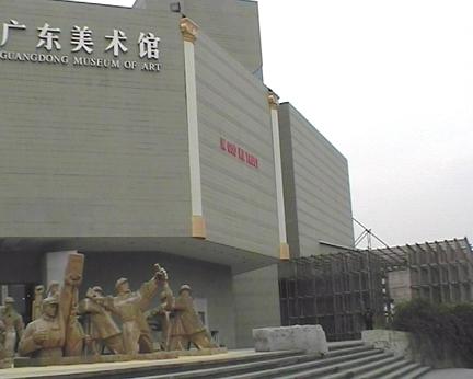Первая азиатская биеннале пройдет вместе с пятой триеннале в Гуанчжоу  0