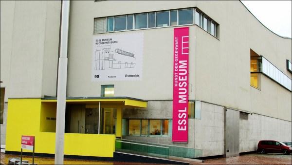 Частный музей современного искусства Эссл