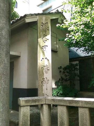 さいたま市北区アートメイク出張人のお店ポエラヴァ 鈴木美沙子-SN3K12540001.jpg