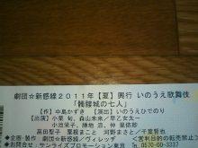 さいたま市北区アートメイク出張人のお店ポエラヴァ 鈴木美沙子-SN3K1510.jpg