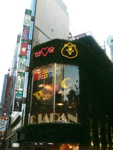 さいたま市北区アートメイク出張人のお店ポエラヴァ 鈴木美沙子-SN3K16190001.jpg