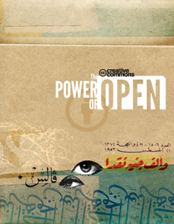 The Power of Open book cover