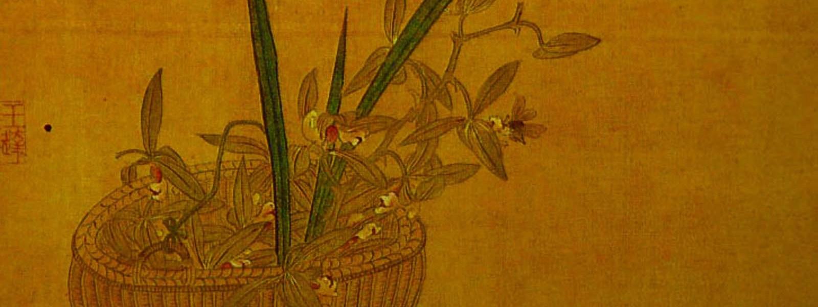 唐宋古畫中所見花器(上)