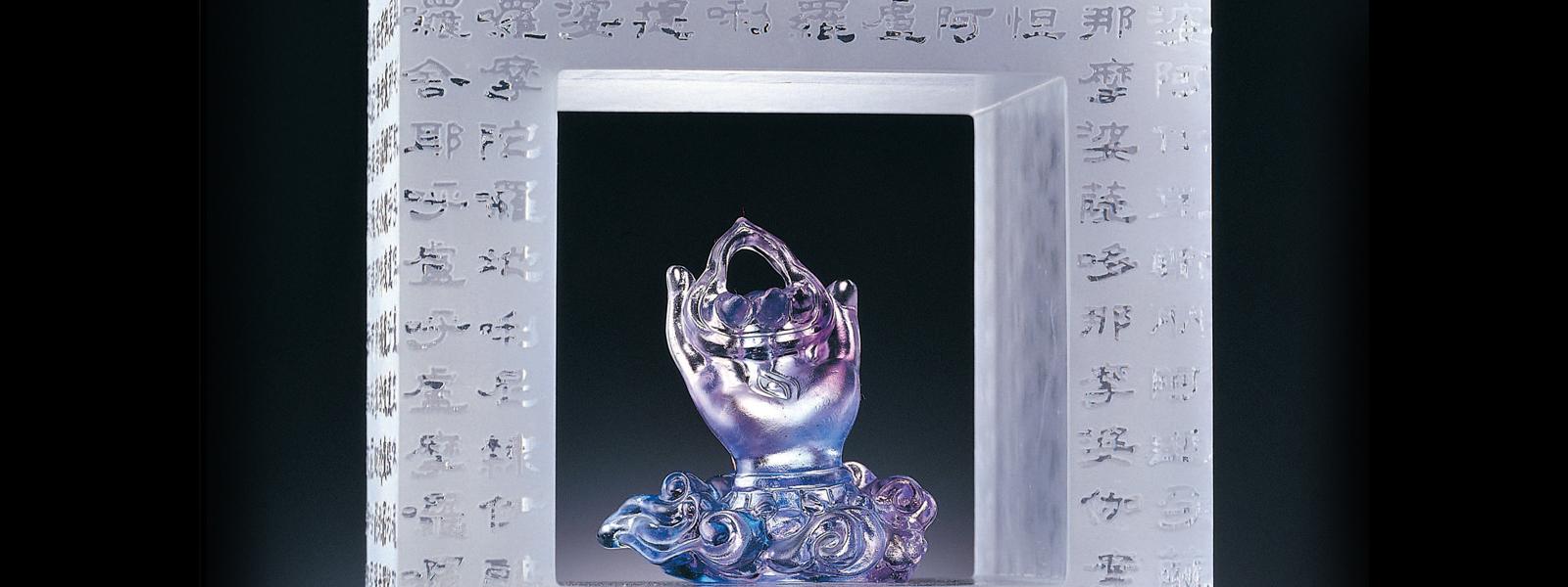 玉環手Mudra of the Jade Bracelet
