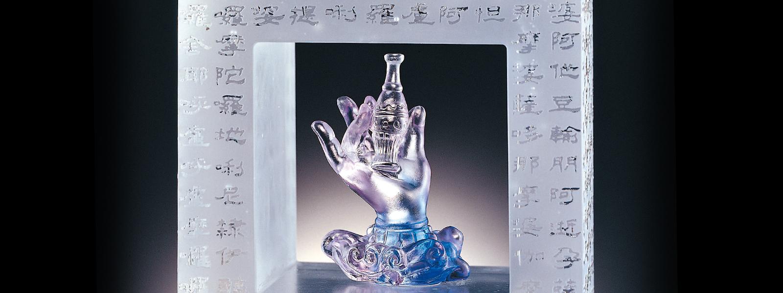 軍持手Mudra of the cleansing Bottle
