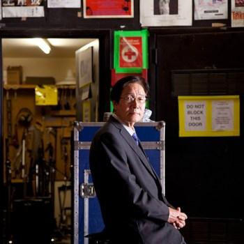 Portrait of Hirokazu Kosaka