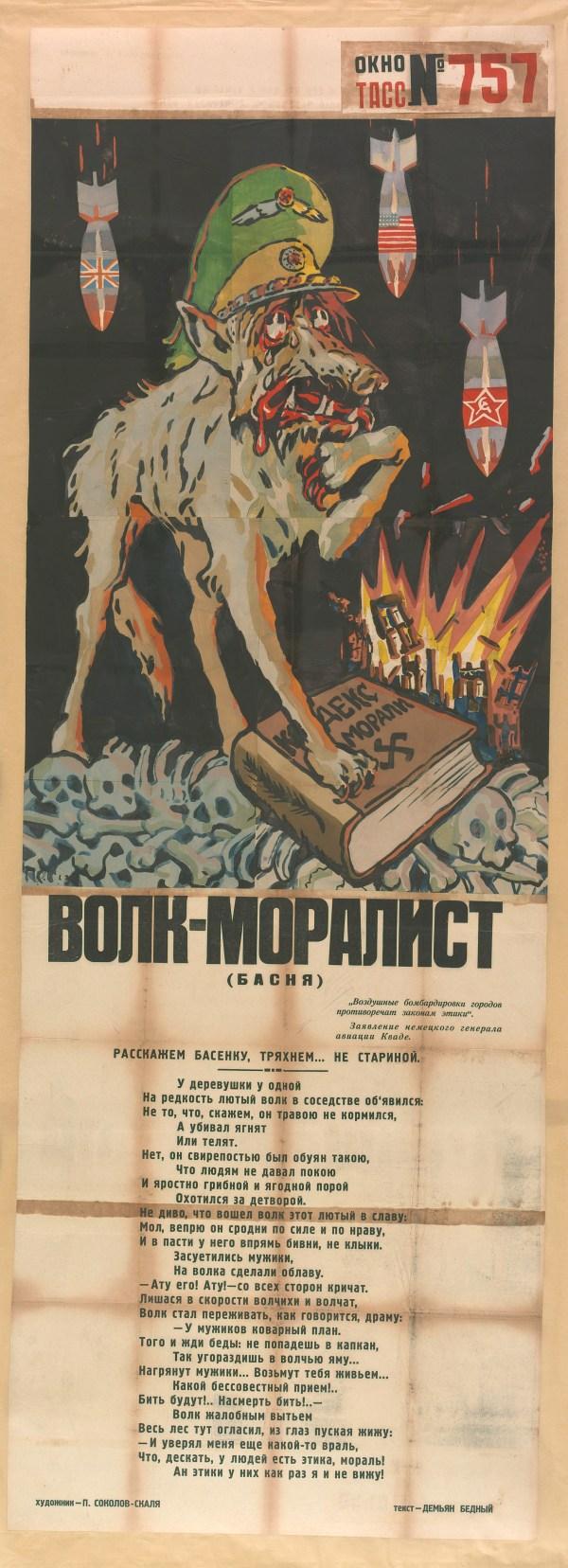 Windows War Soviet Tass Posters Home And 1941-1945 Art Institute Of