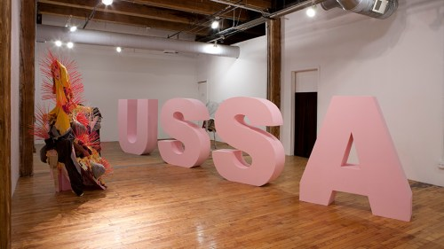 "Zachary Cahill. ""USSA 2012: The Orphanage Project,"" 2011. /Photo: Clare Britt."