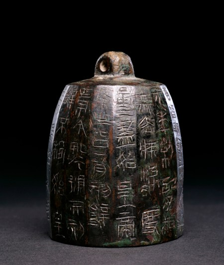 An inscribed eeight (Quan) from © Shaanxi Cultural Heritage Promotion Center and Emperor Qin Shihuang's Mausoleum Site Museum.