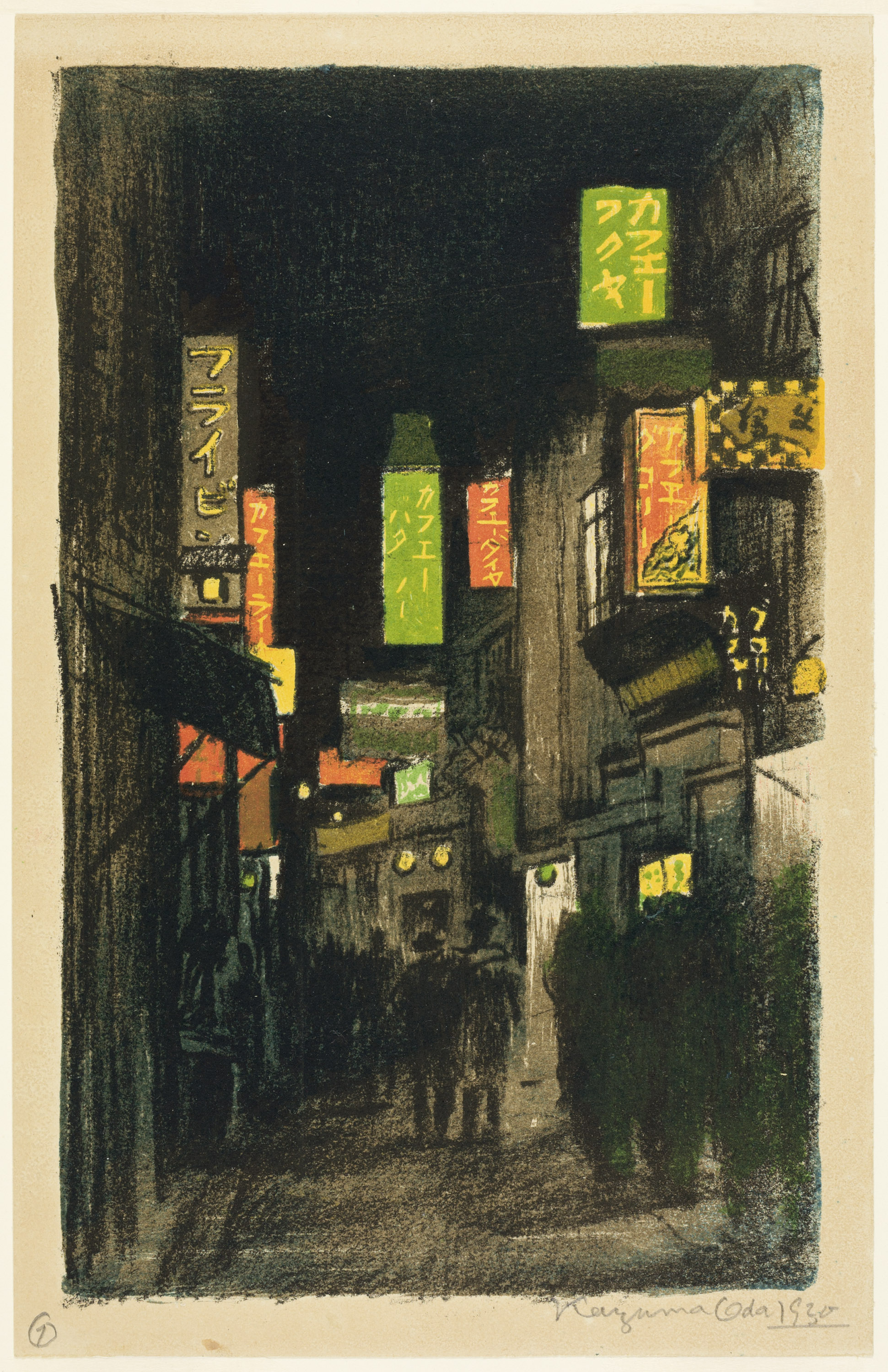 printmakers innovated in modern japan a review of city and country