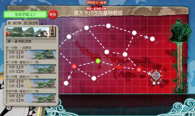 e5_航空支援1