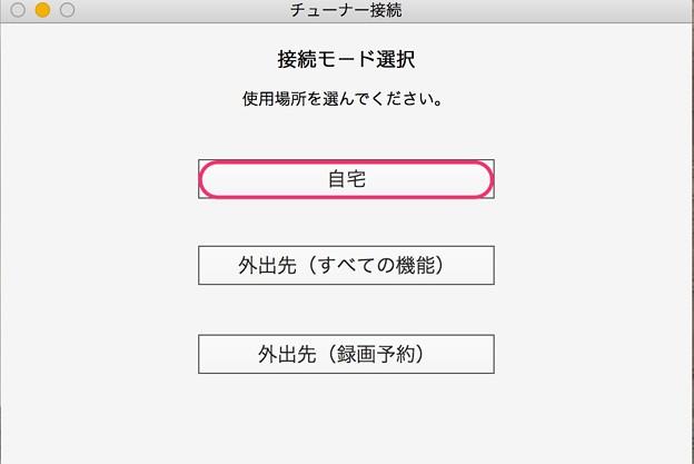 スクリーンショット_2015-03-01_10_53_31