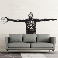 Michael Jordan Wall Stickers - [peenmedia.com]