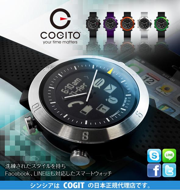 cogitoclassic_001