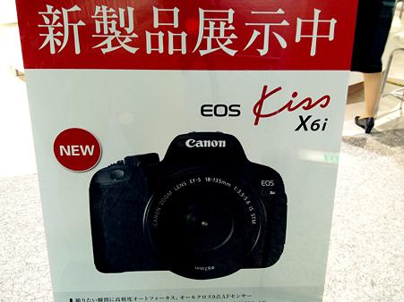 CANON EOS KISS X6i 体験